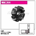 兼房 替刃式カッター 目地払カッター オーテ面 電動工具用 12mm