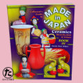 Collector's Guide to Made in Japan Ceramics  Book IV