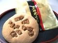 種子島  お菓子詰め合わせAセット