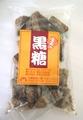 種子島 手作り黒糖  【しょうが】