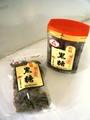 種子島 手作り黒糖(ケース)