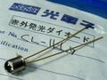光電子 CL-1KL7 [2個組]
