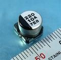松下 ECEV1AA221 チップ電解コンデンサ 10V 220μF [10個組]