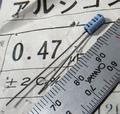 三洋 コンデンサ(アルシコン) 16v  0.47μF [20個組]
