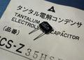 松下 ECS-Z 35HSR47 タンタルコンデンサ (35V/0.47μF) [10個組]