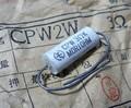モリ通信機製 セメント巻線抵抗 3Ω 2W (CPW2W) [5個組]