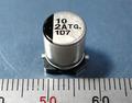 Panasonic TGシリーズ [EEETG2A100P] チップ電解コンデンサ (100V/10μF/125℃) [10個組]