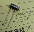 キンセキ製 水晶発振子 16000KHz (HC-49/U-S) [10個組]