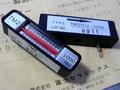 富士セラミックス TM2型 FCタイマー(積算通電時間計)