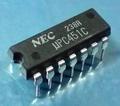 NEC uPC451C [5個組]