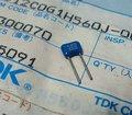 TDK製 積層セラミックコンデンサ 56pF(560) [20個組]