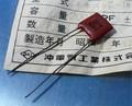 沖電気 ミネコン(マイカコンデンサ) 50V 200pF [10個組]
