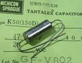 ニチコン SPRAGUE タンタルコンデンサ 20V 47μF [2個組]