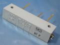 COPAL μ-11P (巻線トリマー/5KΩ) [2個組]