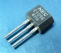 NEC 2SC1096 (放熱板なし) [4個組]