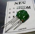 NEC 2B2DM [4個組]