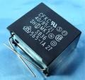 日通工 フィルムコンデンサ 250V 1μF (樹脂ケース外装)