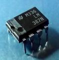 NS LM387N [4個組]