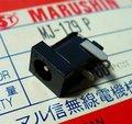 マル信無線 MJ-179P [10個組]