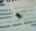NDK 水晶発振子 8MHz (8.000MHz) [8個組]