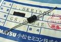 小松セミコン 1.5KE150CA サプレッサダイオード [5個組]