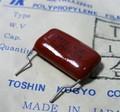 東信 メタライズドフィルムコンデンサ 1250V 6800pF [5個組]