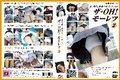 【ODVD-039】 Rザ・OH!モーレツ 2