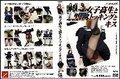 【OYVD-044】 女子高生と黒のストッキングとキス