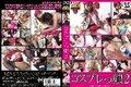 【GBDS-034】 コスプレっ娘 2