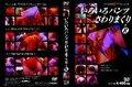 【OAVD-028】 いろいろパンツさわりまくり+R
