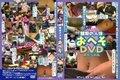 【OAVD-032】 魅惑の人体 おへそ DVDスペシャル