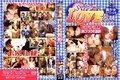 【OAVD-046】 SUPER LOVE KISS 美少女スペシャル