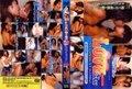 【OZVD-006】 LOVE KISS AV ⅩⅤ