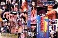 【OZVD-024】 LOVE KISS AVバージョンⅩⅧ