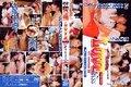 【OZVD-041】 LOVE KISS AVバージョン20