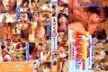 【OZVD-045】 LOVE KISS AVバージョン 21