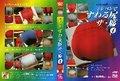 【OZVD-064】 トレパンですわる尻ザ・席 ④