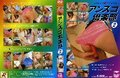 【OZVD-070】 アンスコ倶楽部 ②
