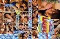 【OZVD-078】 LOVE KISS AVバージョン 26