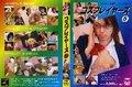 【OZVD-083】 ラヂヲ体操 ③ 前から編