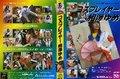 【OZVD-087】 コスプレイヤー 相澤 ゆめ