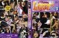 【OZVD-090】 LOVE 2 KISS ③