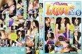 【OZVD-094】 LOVE 2 KISS 5
