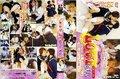 【OZVD-096】 LOVE KISS AVバージョン制服SP 5