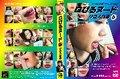 【OZVD-099】 口びるヌード ⑥ グロスな唇