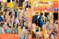 【OZVD-110】 LOVE 2 KISS 7