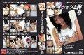 【OZVD-124】 ザ・Tシャツと胸 2
