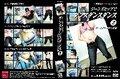 【OZVD-127】 ジーンズヒップでダンスダンスダンス 2