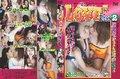 【OZVD-134】 LOVE 3 KISS