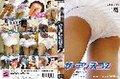 【ODVD-027】 Rザ・アンスコ 2